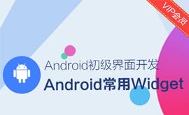 android�������濪����Ƶ
