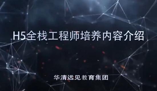 Python到底为什么这样红 沈阳华清刘老师告诉你
