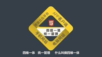 企业需要什么样的HTML5工程师?