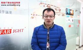 新年愿望大曝光!上海中心的小伙伴集体许愿2017