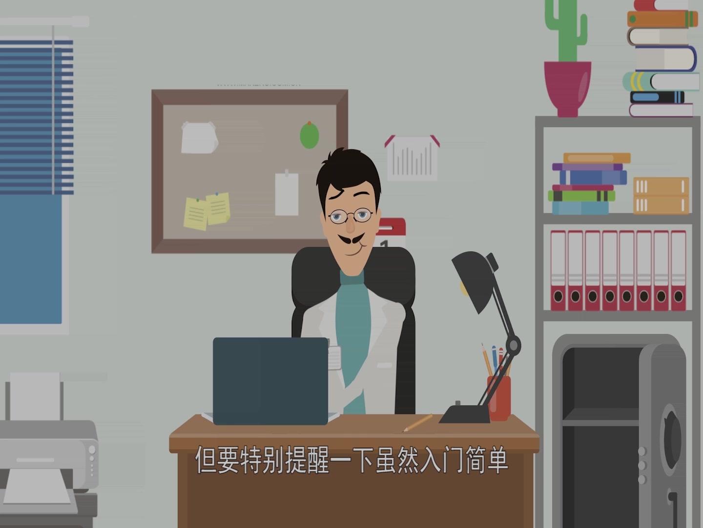 JavaEE课程介绍宣传视频