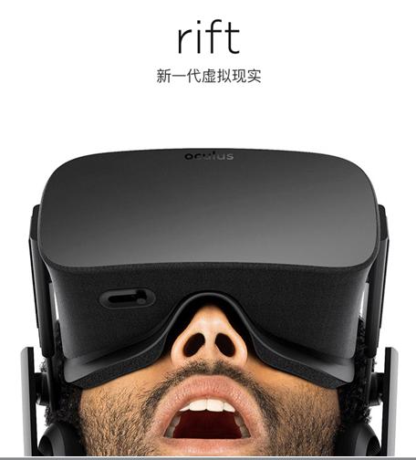 脸谱的Oculus VR产品