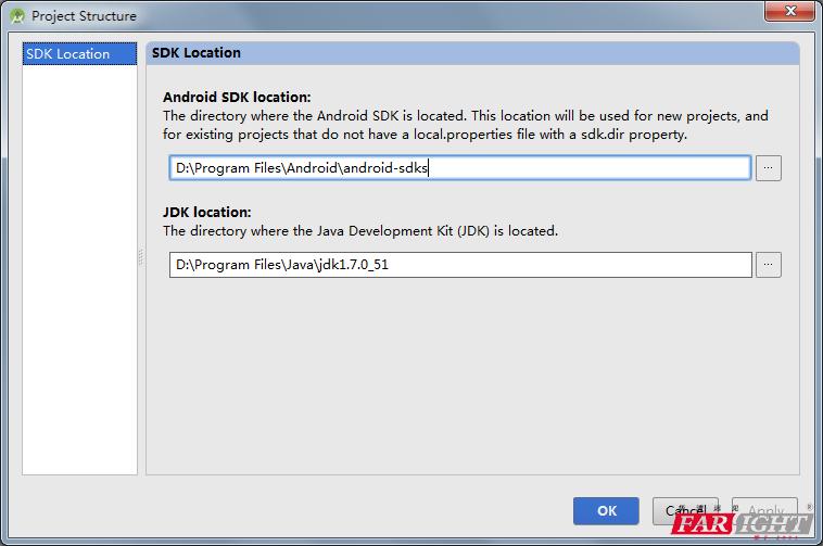 SDK和JDK路径的配置页面
