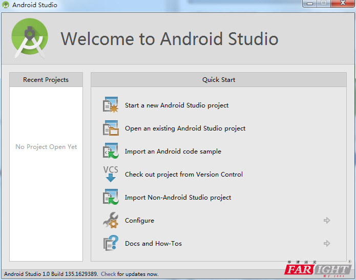 Android Studio欢迎界面