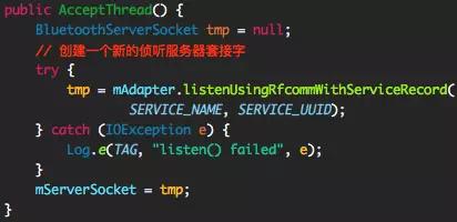 Android开发蓝牙通信教程:服务端1