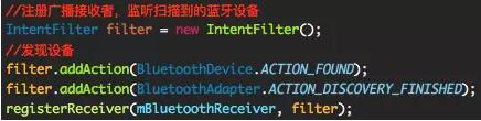 Android开发蓝牙通信教程:监听扫描蓝牙