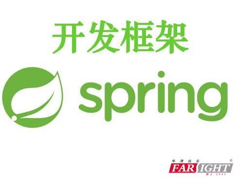 Java三大框架最新面试题之Spring部分